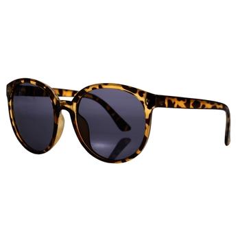 Zalika adrette, runde Sonnenbrille für Damen Grün